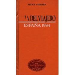GUÍA DEL VIAJERO. ESPAÑA 1984